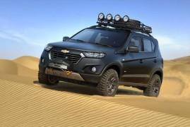 Chevrolet Niva 2015 показали на Московском салоне