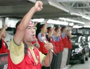Работники Hyundai Motors и Kia готовятся к забастовке?